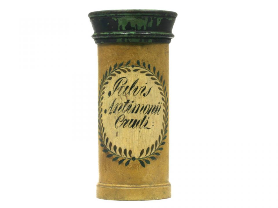 Hungarian Apothecary Jar Antimony 18th C