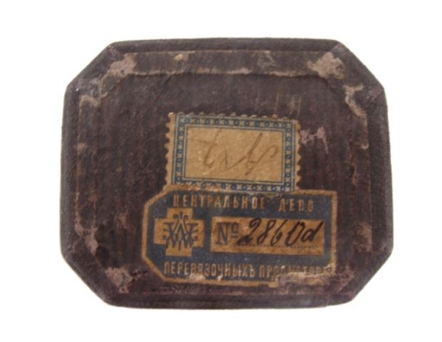 scarificator-square-brass-boxed-102